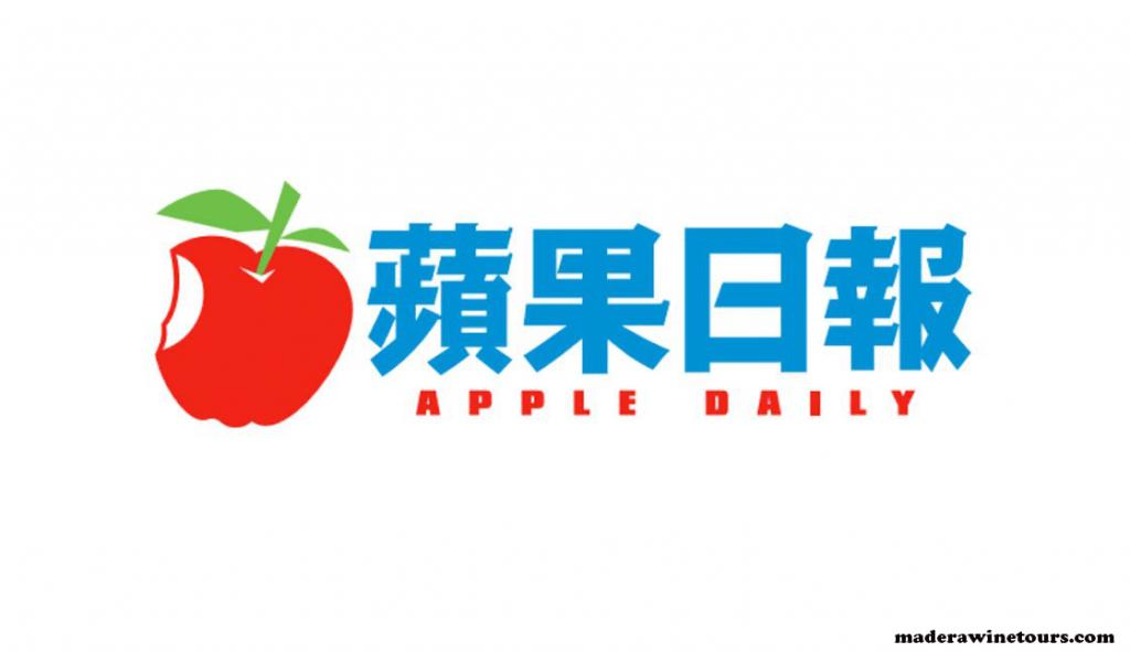 """Apple Daily หนังสือพิมพ์เพื่อประชาธิปไตยของฮ่องกง Apple Daily จะถูกบังคับให้ปิด """"ในอีกไม่กี่วัน"""" หลังจากทางการใช้กฎหมายความ"""